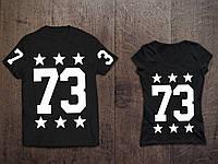 Парные именные футболки со звездами. Любой дизайн под заказ