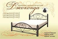 Кровать металлическая с железными ножками Джаконда