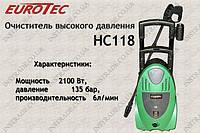 Мойка Eurotec HC  118