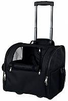 Trixie  Fero Trolley TX-28951 сумка-тележка  для кошек и собак  до 12кг