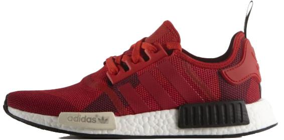 04748d61b70ee Мужские кроссовки Adidas NMD Geometric Camo Red - Интернет-магазин обуви и  одежды в Киеве