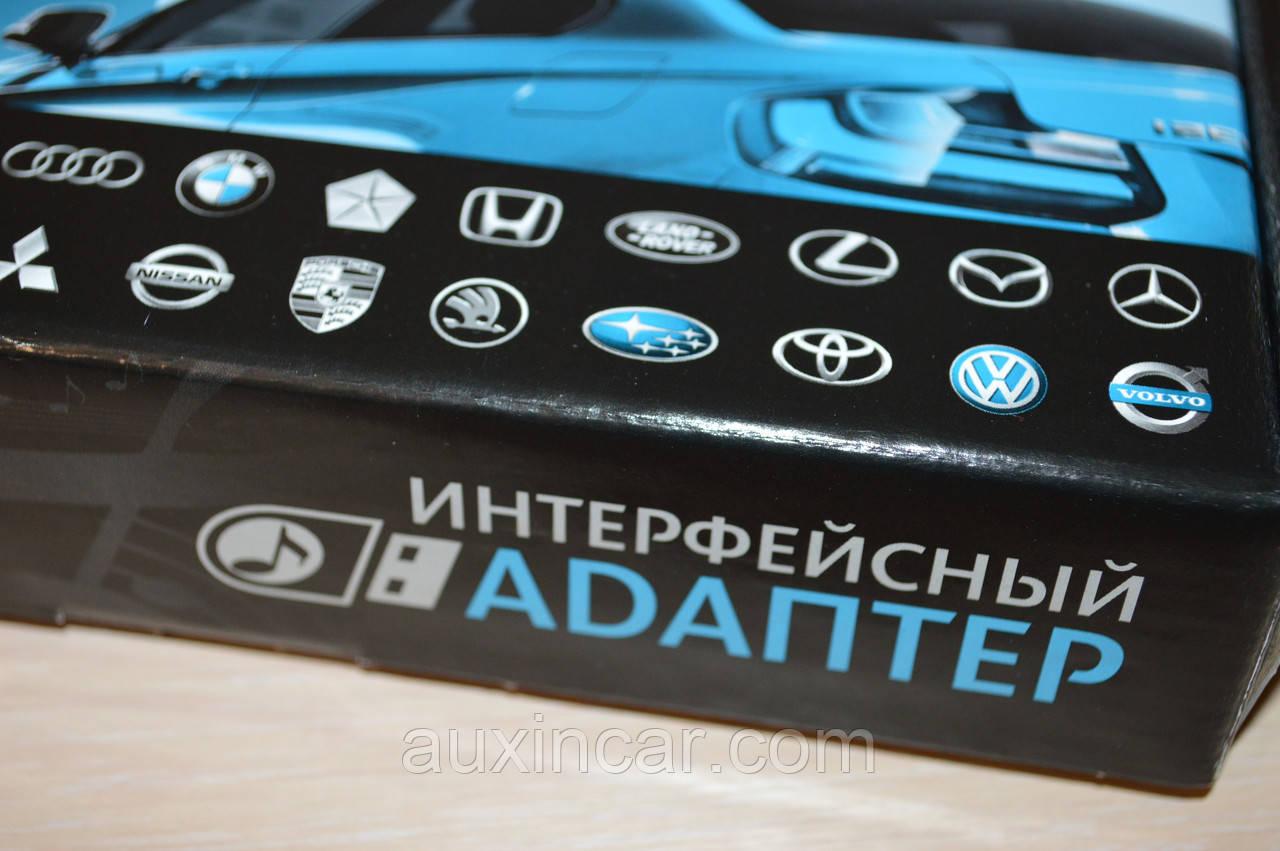 Usb адаптер для Porsche к штатной магнитоле с MOST (оптика)