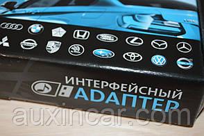 MP3 usb адаптер AUDI к штат магнитоле с MOST (оптика)