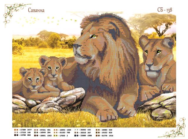 львы, леопарды, хищники, схема, бисер, вышить