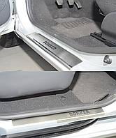 Накладки на пороги  Renault Dokker 2013- 4шт. premium