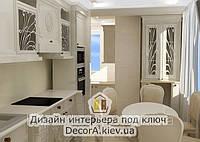 Дизайн интерьера кухни, фото 1