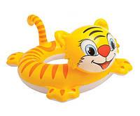 """Детский надувной круг для плавания """"Тигренок"""" INTEX 58221-Т (76х56 см)"""