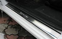 Накладки на пороги  Renault Kangoo III 2008- 4шт. premium