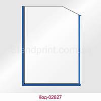 Карман А-4 вертикальный окантовка синяя Код-02627