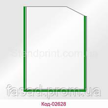 Кишеня А4 вертикальна кант зелений Код-02628