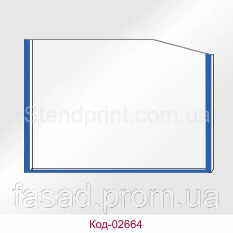 Кишеня А5 горизонтальна кант синій Код-02664