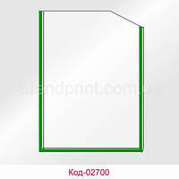 Кишеня А6 вертикальна кант зелений Код-02700