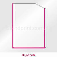 Кишеня А6 вертикальна кант рожевий Код-02704