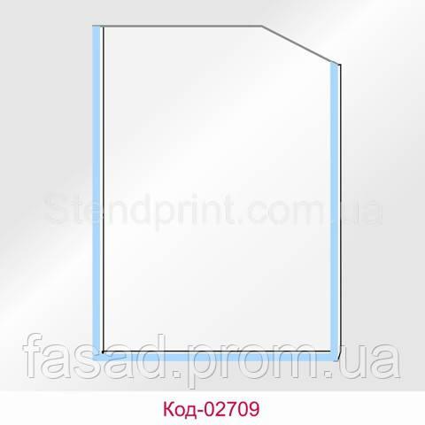 Кишеня А6 вертикальна кант блакитний Код-02709