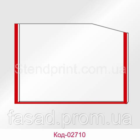 Кишеня А6 горизонтальна кант червоний Код-02710