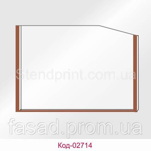 Кишеня А6 горизонтальна кант коричневий Код-02714