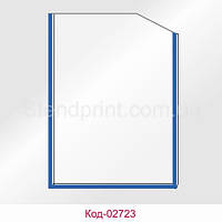 Карман А-3 вертикальный окантовка синяя  Код-02723