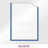 Кишеня А3 вертикальна кант синій Код-02723