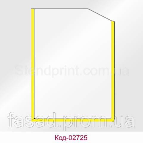 Кишеня А3 вертикальна кант жовтий Код-02725