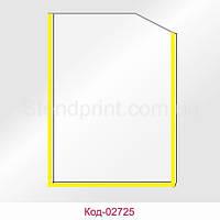 Карман А-3 вертикальный окантовка желтая Код-02725