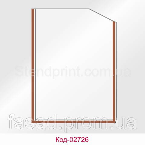 Кишеня А3 вертикальна кант коричневий Код-02726