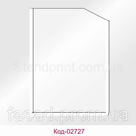 Кишеня А3 вертикальна кант білий Код-02727