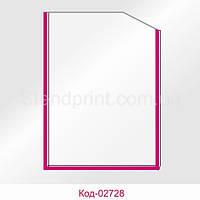 Кишеня А3 вертикальна кант рожевий Код-02728