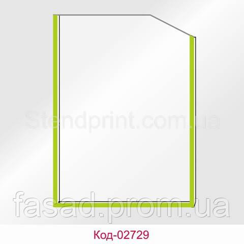 Кишеня А3 вертикальна кант світло-зелений Код-02729