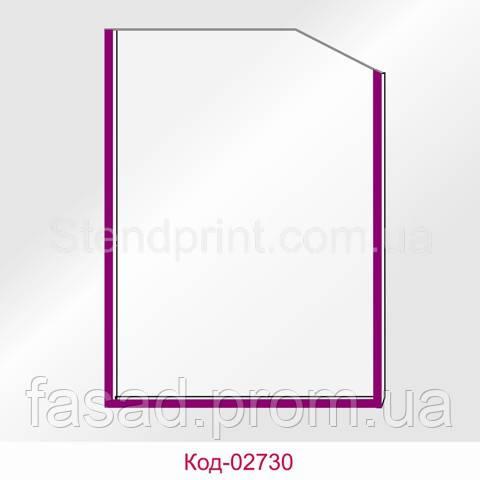 Кишеня А3 вертикальна кант фіолетовий Код-02730