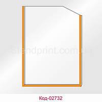 Кишеня А3 вертикальна кант помаранчевий Код-02732