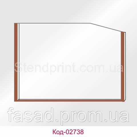 Кишеня А3 горизонтальна кант коричневий Код-02738