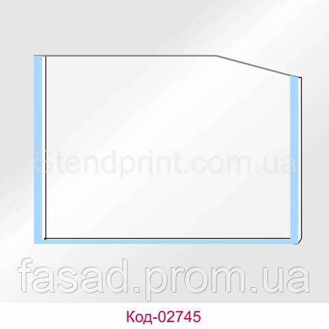 Кишеня А3 горизонтальна кант блакитний Код-02745