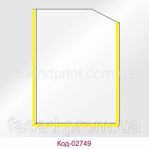 Кишеня А2 вертикальна кант жовтий Код-02749