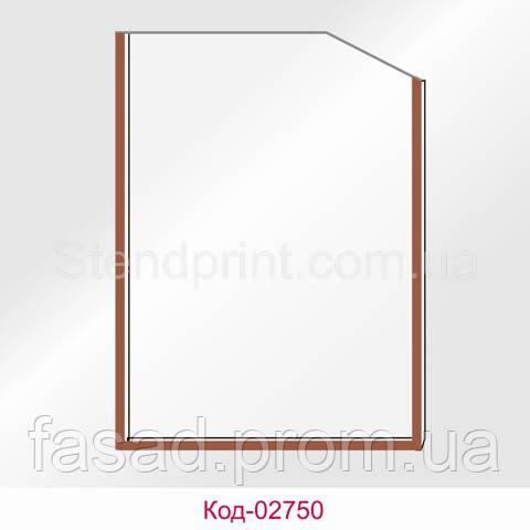 Кишеня А2 вертикальна кант коричневий Код-02750