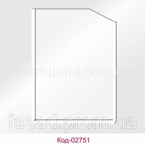 Кишеня А2 вертикальна кант білий Код-02751