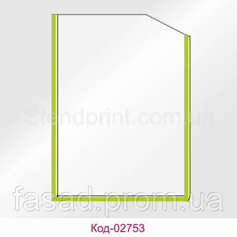 Кишеня А2 вертикальна кант світло-зелений Код-02753