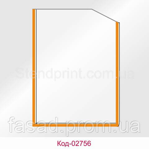 Кишеня А2 вертикальна кант помаранчевий Код-02756