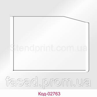 Кишеня А2 горизонтальна кант білий Код-02763