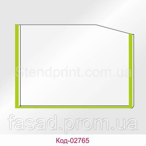Кишеня А2 горизонтальна кант світло-зелений Код-02765
