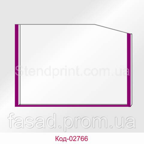 Кишеня А2 горизонтальна кант фіолетовий Код-02766