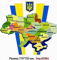 Стенд карта України Код-02984