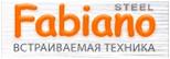 ВСТРАИВАЕМАЯ ТЕХНИКА производства FabianoSTEEL