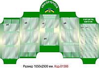 Стенд визитка школы Код-01586