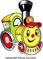 Стенд вагончик локомотив Код-04006