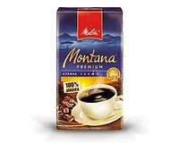 Кофе молотый Melitta Montana 500гр. (Германия)