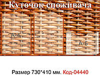 "Стенд ""Куточок споживача"" Код-04440"