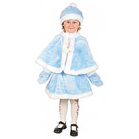 Снігурка дитяча мехова