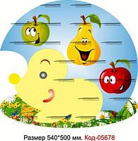 Стенд з поличками для виставки дитячої творчості  Код-05678