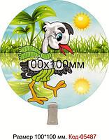 Стенд пластиковый с прищепкой Код-05487-1