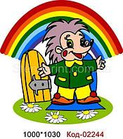 Стенд для детского сада Код-02244